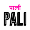 Pali Kitchen Logo